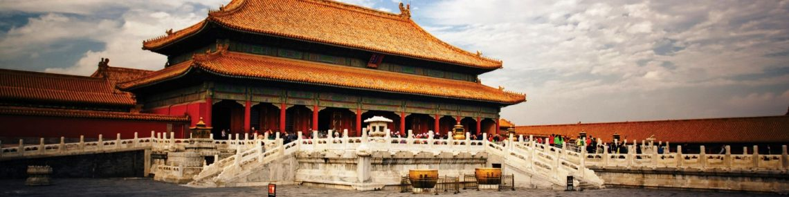 Forbidden City or the Imperial Palace
